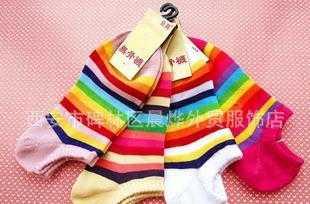 外贸日单 日高无骨袜 彩色彩虹条纹 纯棉女袜子 船袜隐形低帮短袜