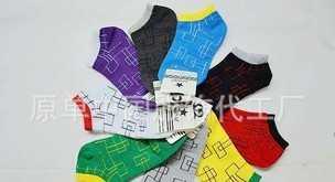 LM006 日单男女短袜 新款船袜 运动休闲袜子 给力多色棉袜 最新款