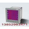 供应pcx-396E三相多功能电力仪表