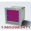 供应pcx-396U三相电压表