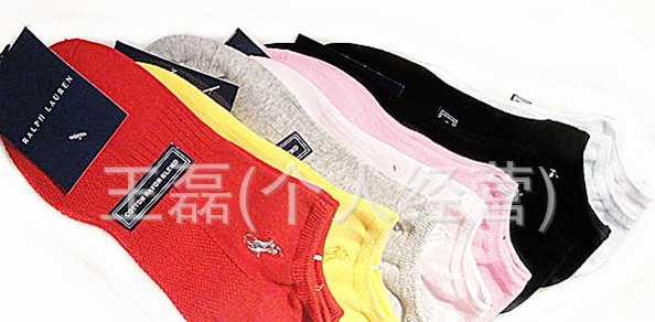 polo保罗外贸女式彩色短袜船袜批发 纯棉按摩底户外运动袜子批发
