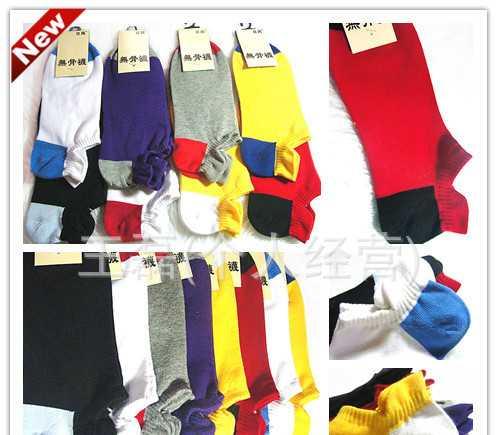日韩外贸日高男士间色无骨彩色花色短袜船袜批发加工,厂家批发