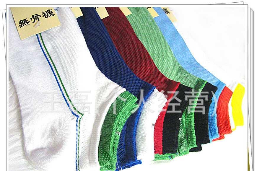 日高男士无骨短袜网眼袜子七彩纯棉短袜船袜批发 厂家直销