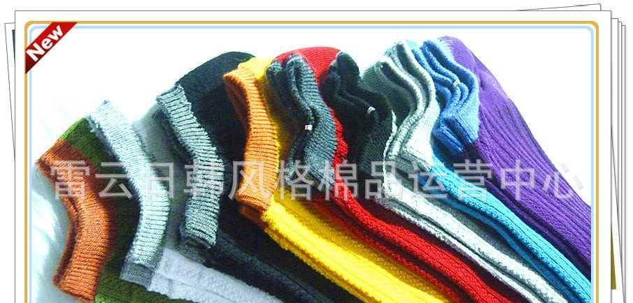 无印良品男士粗线短袜 七彩彩色边袜子 船袜 批发 厂家批发