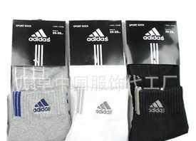 2011正品阿迪达斯 毛巾底船袜 adidas 男子篮球厚毛巾底袜子