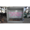 供应环保水帘喷漆台、水幕式水帘机、水洗喷漆台直销报价水帘机工作原理