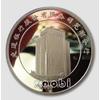 供应西安纪念币制作 校庆纪念币制作 旅游纪念币设计制作 庆典周年各类纪念币模具定制