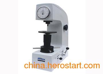 供应手动洛氏硬度计HR-150A