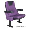 供应各大小影剧院座椅,报告厅座椅,礼堂座椅