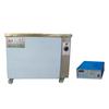 供应IC芯片超声波清洗机