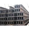 供应优质工字钢现货