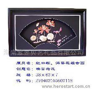 红口螺,海葵花组合画