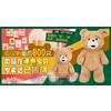 供应玩具加盟代理丨玩具专卖店加盟丨电影泰迪熊同款丨熊公仔批发