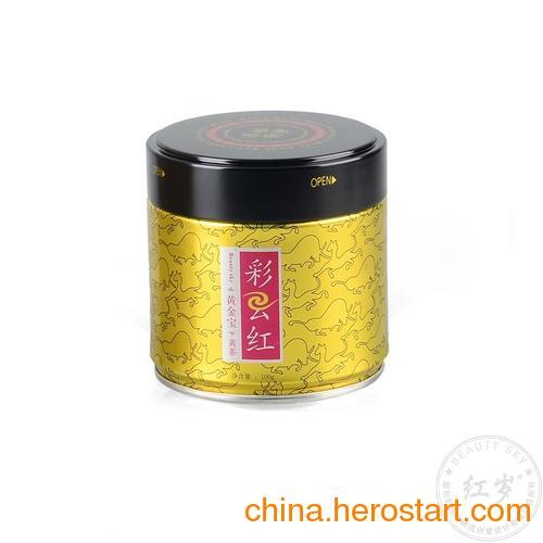 供应彩云红黄金宝(小) 云南黄茶