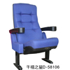 供应各电影院座椅,礼堂座椅,报告厅座椅