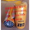 供应原装卡特机油滤清器1R0739