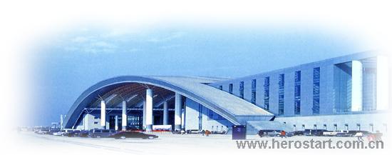 家电电子 第八届中国国际日用消费品博览会