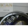 供应深沟球轴承型号【美国ICAN进口轴承】轴承型号查询诚招北京苏州宁波等地一级代理商