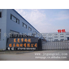 厂家直销|行业先锋|5Mn15Cr8Ni5Mo3V2|模具钢