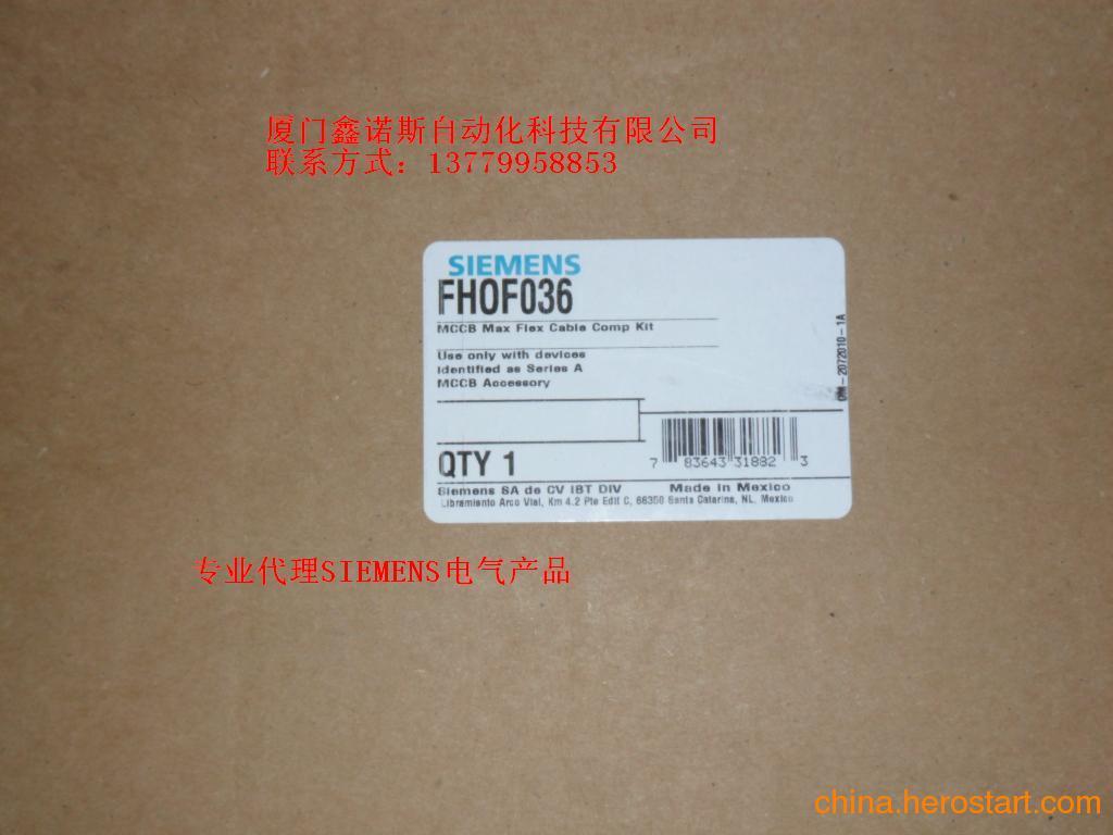 供应ROC413.3GP2-13B00