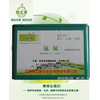 供应水产养殖快速分析测试盒(氨氮、亚硝酸盐等)