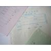 供应电脑进货验收单、汽车保养单、保修单、商用表格印刷