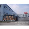 行业先锋|厂家直销|20Mn2|模具钢材