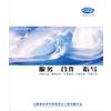 【科信咨询】阜阳农业项目申请报告-阜阳生态建设、化工工程规划设计feflaewafe