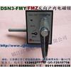 供应DSN3-FMY反向电磁锁,户内反向电磁锁