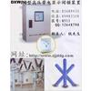 供应DXW高压带电显示闭锁装置,DXW高压带电显示装置