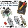 供应JSN(W)机械五防程序锁,防误锁,五防机械程序锁