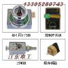 供应 电气防误锁,电力机械程序锁