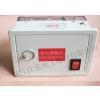 供应CM1高压电气柜内照明灯,开关柜照明灯