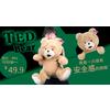 供应重口味泰迪熊零售丨极品泰迪熊丨泰迪熊批发丨泰迪熊公仔