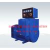 供应星光-TFW264-500KW无刷三相同步发电机系列