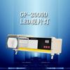 供应GP-2000D型LED工业射线底片观片灯,观片灯,射线观片灯,工业观片灯,底片观片灯,LED观片灯,高亮度观片灯,冷光源观片灯,x射线观片灯,y射线观片灯,工业射线底片观片灯, 超声波测厚仪