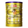 供应贝因美奶粉批发价格表 贝因美县市区总经销商代理商价格价钱价位售价报价市场价零售价