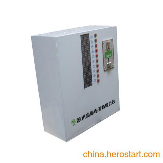供应投币式十路电动车慢充充电站(小区电动车充电集中管理站