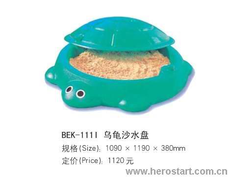 供应乌龟沙水盘