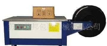 供应苏州·无锡·常熟·自动打包机·半自动打包机