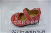 龙凤真皮童鞋舒适,休闲,舒服,质量可靠,服务热情,值得信赖