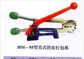长期生产高强度易维护铁皮钢带打包机