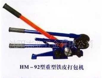 生产销售高强度易操作手动铁皮打包机