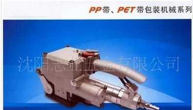 供应批发易保养PET塑钢手动打包机
