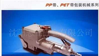 厂家生产高效率气动PET塑钢带打包机
