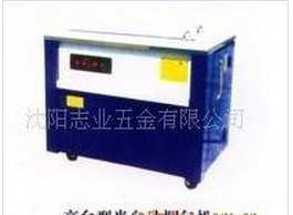 生产供应立式高台半自动打包机