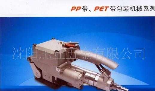 长期生产半自动气动塑钢带-25打包机