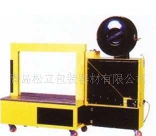 【低价直销】多种自动打包机(图)