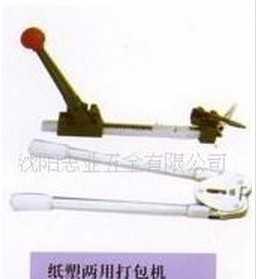 热销推荐稳定可靠卧式铁锚废纸打包机