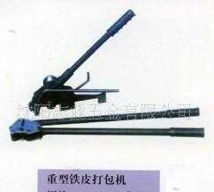 长期供应黑猫重型手动铁皮打包机32型双牙